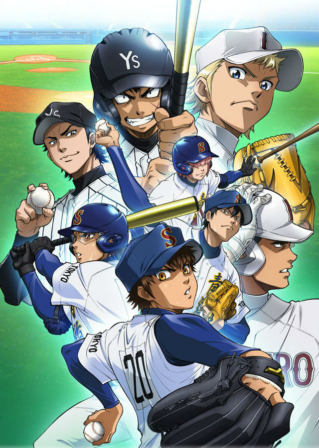 Ace of Diamond 2-Encerrado