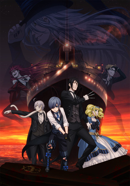 black-butler-book-of-the-atlantic